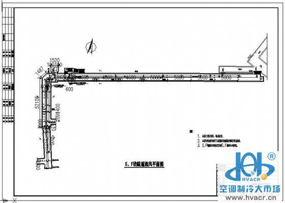 人行隧道通风施工图