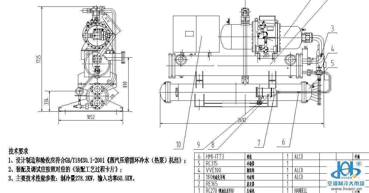 水冷螺杆式冷水机组详图-暖通设备及末端节点图